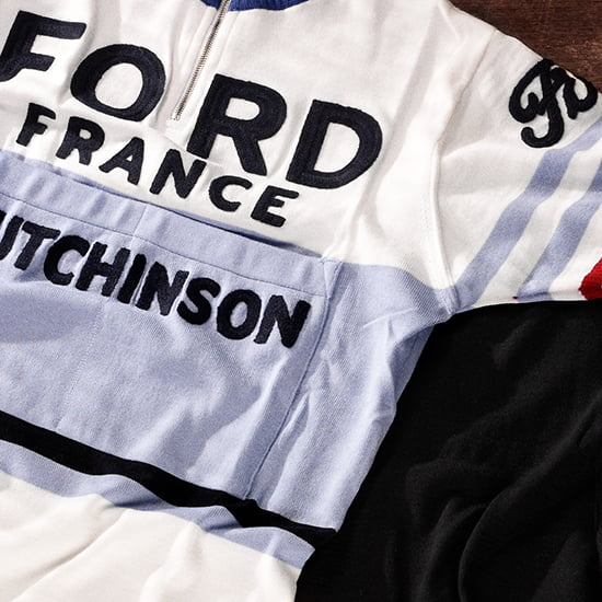 Ford france Anquetil maillot cycliste